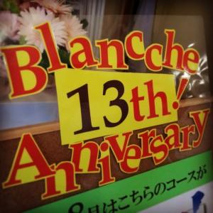anniversary1