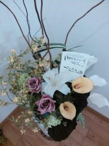 2お祝い花