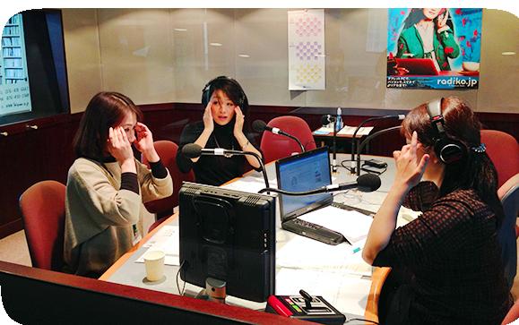 FMとやま「気ままプラン美肌生活はじめましょう!」11.22放送