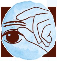 眉間のマッサージの手順
