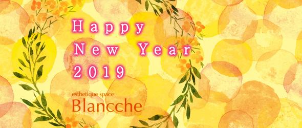 ブランシュ_2019新年ご挨拶