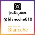Instagram_ブランシュ